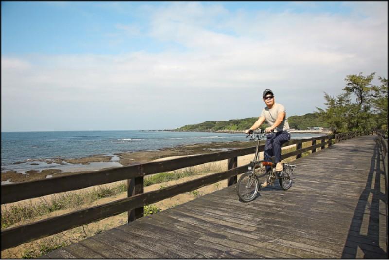 北海岸雙灣自行車道去年12月正式啟用,沿途可遠望台灣北海岸風光。(記者沈昱嘉/攝影)
