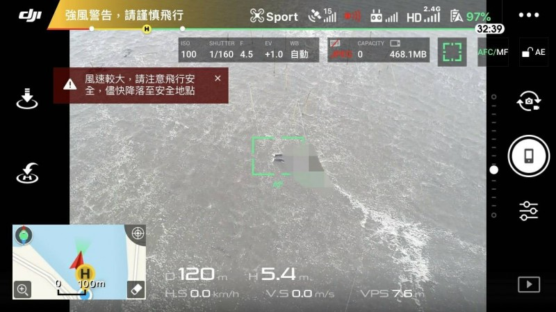 台中市九一九救難協會出動空拍機協助搜尋蔡男,拍到疑似蔡男的遺體漂浮在海面上。(台中市九一九救難協會提供)