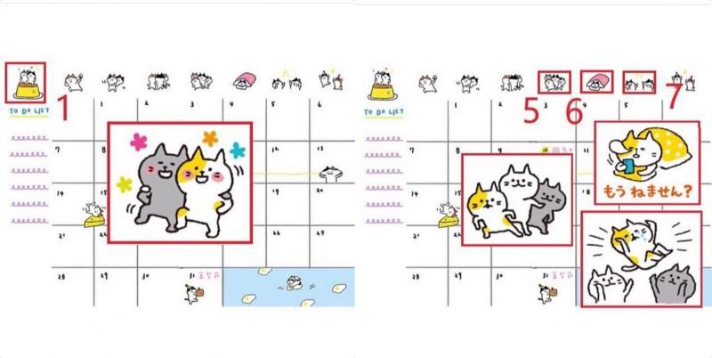 抽屜創作的行事曆作品,被人指稱貓咪動作和「Mind Wave」出的貼圖動作一致。(圖擷取自Dcard)