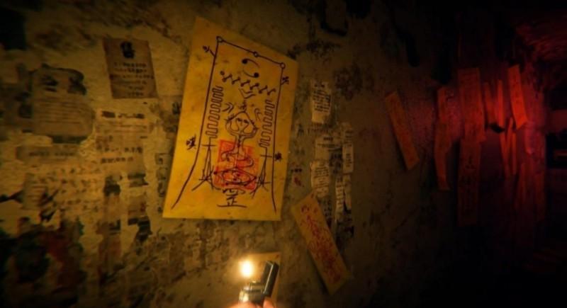 《還願》中一張符咒上頭寫有「習近平小熊維尼」,遭中國網友抵制。(圖片取自網路)