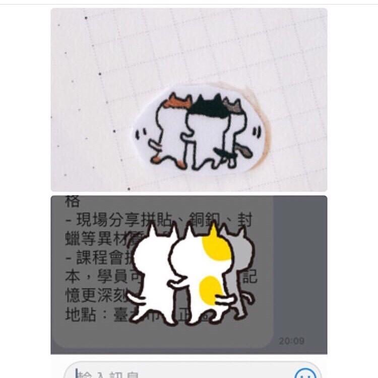 圖上是抽屜的插圖,圖下是日本「Mind Wave」出的LINE貼圖。(圖擷取自Dcard)