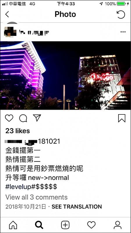 天母SOGO百貨公司樓上一家知名餐廳,爆出男員工偷拍更衣女員工風波!(取自IG,記者陳恩惠翻攝)