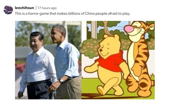 有外國網友更特別貼出小熊維尼與習近平的照片嘲諷:「原來這是一款讓中國十億多人不敢玩的恐怖遊戲。」(圖擷取自Eurogamer)