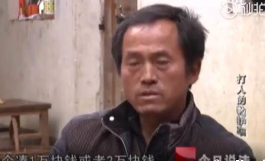 楊男出面指控黑心救護車。(圖擷自微博)