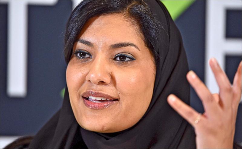 沙烏地阿拉伯公主瑞瑪出任首位女性駐美大使。(法新社檔案照)