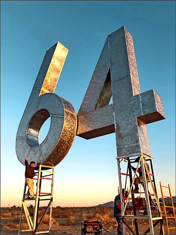 加州64紀念碑。(取自網路)