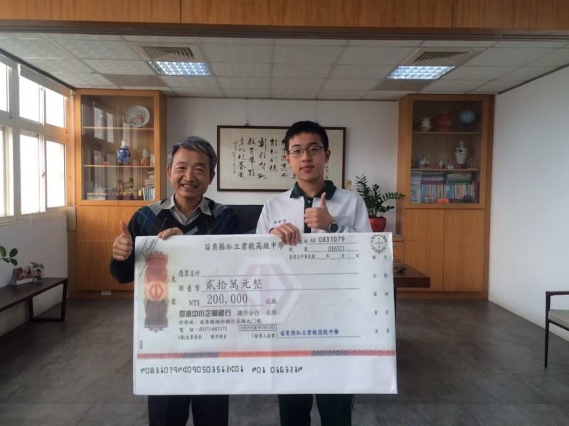 君毅中學校長林慶旺(左)頒發20萬獎學金給胡軒瑞(右),期勉他未來繼續努力。(記者鄭名翔翻攝)