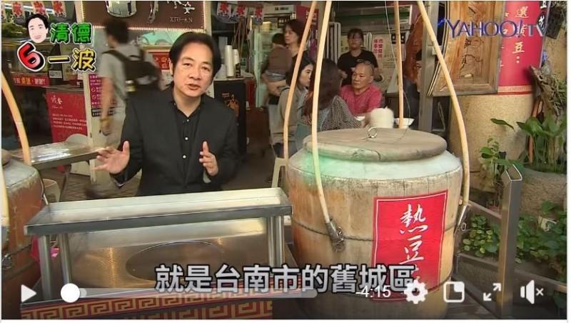 前行政院長賴清德宣傳台南美食。(擷自臉書)