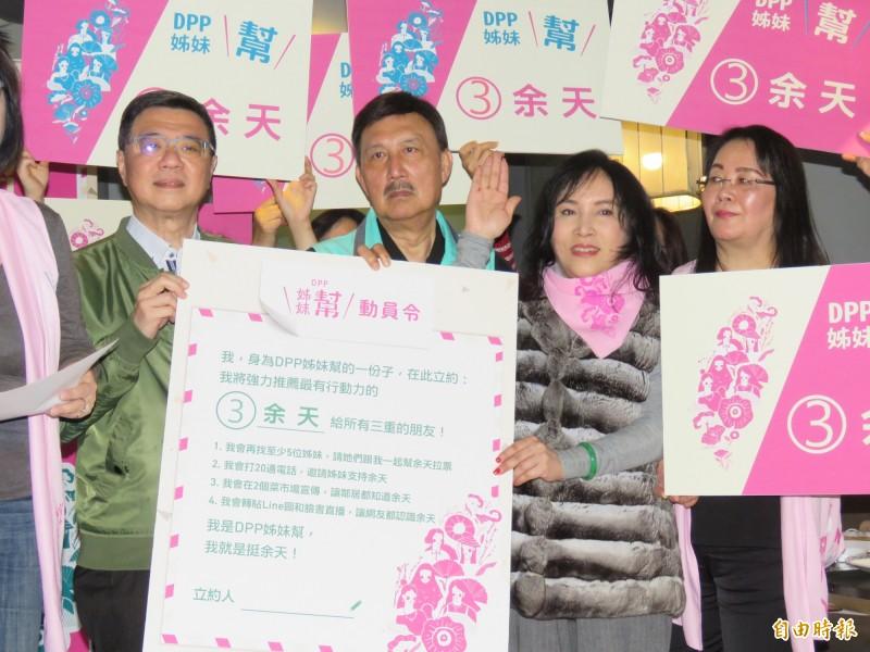 民進黨中央黨部婦女部今天舉辦「DPP姊妹幫總動員」活動,力挺民進黨候選人余天,民進黨主席卓榮泰(左)也站台助講。(記者陳心瑜攝)