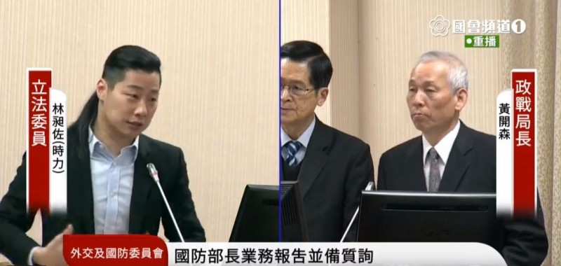 林昶佐向黃開森建議,我國可在中國人民常用網站置入心戰素材。(圖擷取自立法院YouTube)