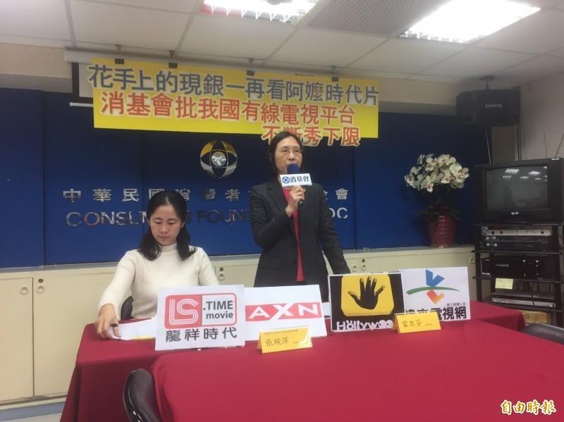 消基會批春節有線電視「一直看阿嬤的片」(見圖),由有線電視業者組成的台灣有線寬頻產業協會回應,這是壓縮收費的後果。(資料照)