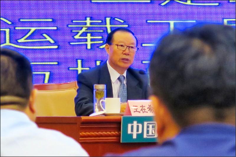 中國國台辦前副主任、全國台灣研究會副會長王在希二十四日於一場座談會上表示,多年來國民黨把「九二共識」解釋為「一中各表」,這就扭曲了「九二共識」的本來意義。(中央社資料照)