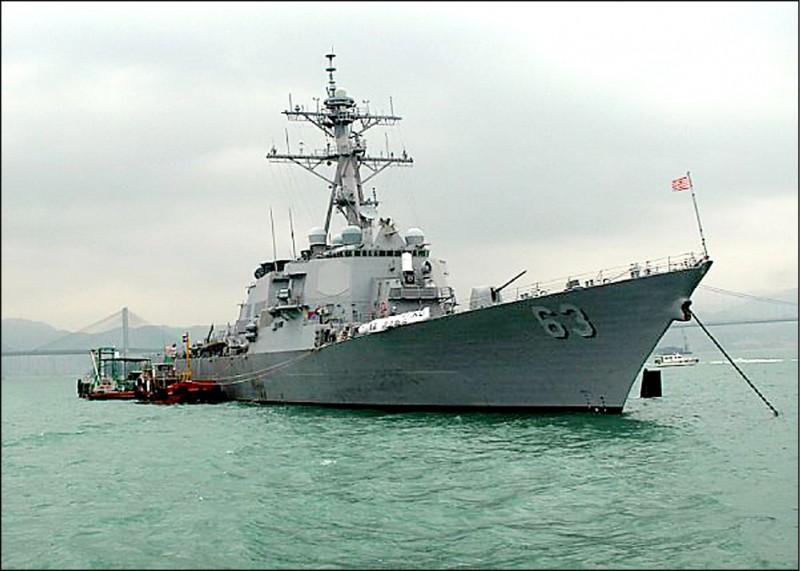 國防部昨證實,美軍作戰艦史塔森號(見圖,取自美國海軍網站)、補給艦查維茲號前天自我國西南海域向北行經台灣海峽,並在昨清晨脫離。