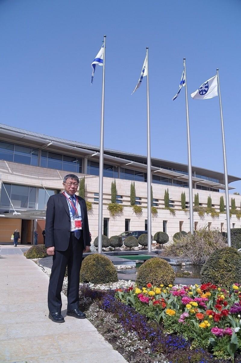 台北市長柯文哲出訪以色列行程結束,預計今下午5時許抵達桃園機場。(台北市政府提供)
