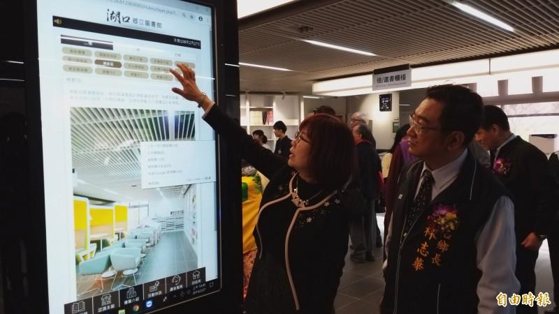 湖口鄉立圖書館引進觸控式螢幕和電子看板,方便民眾查詢及宣傳館方活動訊息。(記者廖雪茹攝)