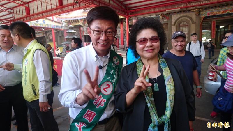 陳菊(前右)挺郭國文(前左)。(記者楊金城攝)