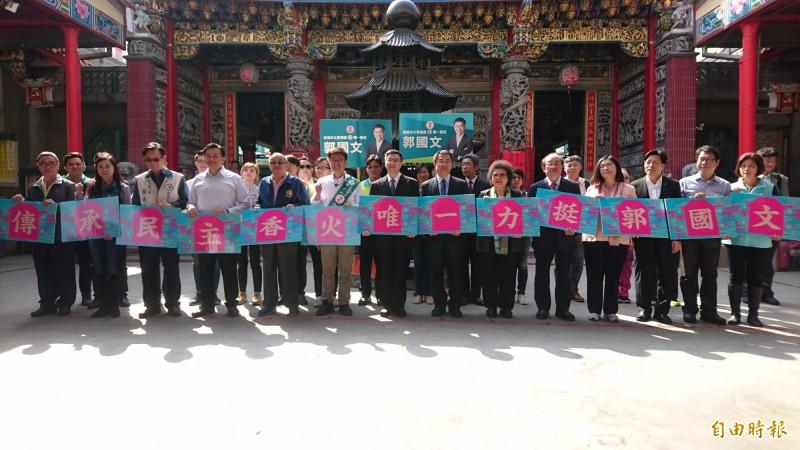 民進黨行動中常會宣示「傳承民主香火,唯一力挺郭國文」。(記者楊金城攝)