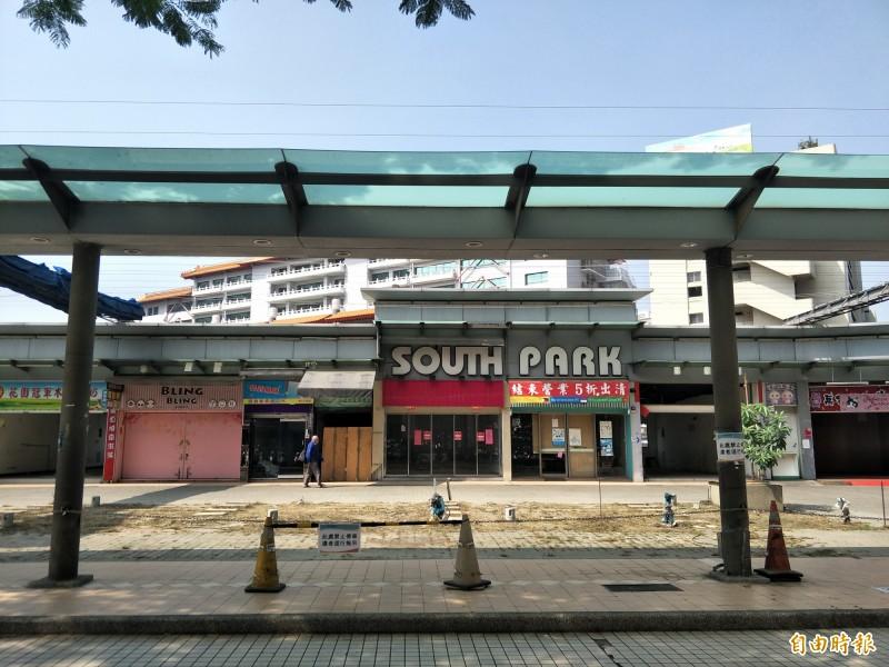 南方公園的攤販撤離、店面收起,讓許多民眾大表不捨。(記者邱灝唐攝)