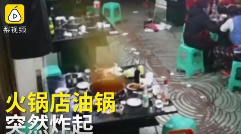 中國重慶日前有男子疑似惡作劇,在火鍋店用餐完畢後將打火機扔入火鍋內,導致爆炸。(圖擷取自《梨視頻》)