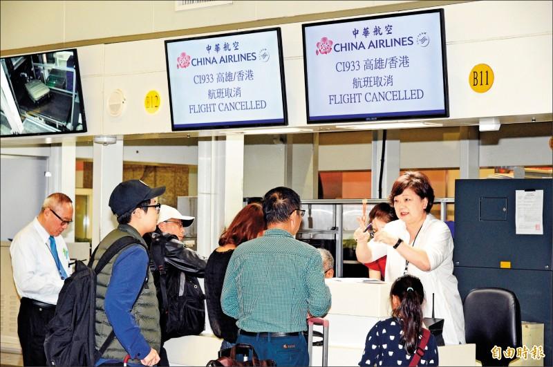 華航空服員、機師陸續罷工,嚴重衝擊國人交通及旅遊。(資料照,記者張忠義攝)