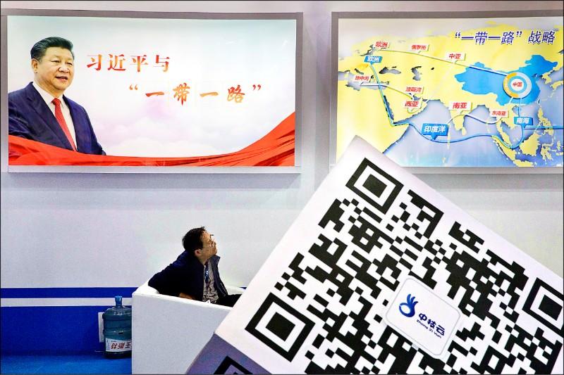 中國透過「一帶一路」基礎建設貸款,正擴大對中東歐16國的經濟和政治影響力,讓德、法高度警覺。(美聯社)