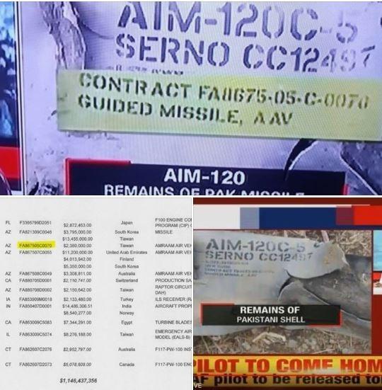 巴國指殘骸序號顯示是美國賣給台灣的飛彈,對此,空軍表示,經查證媒體報導所稱之飛彈批號並非空軍使用,亦與我現行使用之武器裝備不符。(圖翻攝自巴基斯坦國防部臉書)