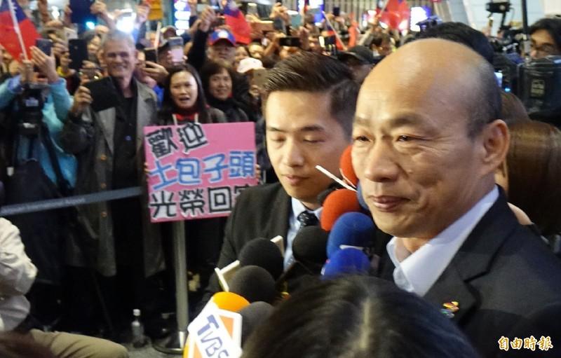 高雄市長韓國瑜上任後儘管爭議不斷,仍有不少韓粉拱他選總統。(資料照)