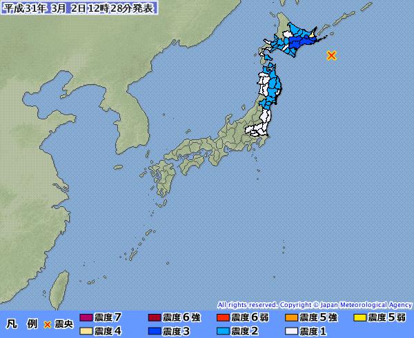日本北海道在今天當地時間中午12時23分(台灣時間11時23分)發生規模6.2、深度10公里的地震,最大震度4級,震源在根室半島的東南部,暫時沒有海嘯的危險。