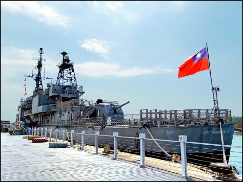 氣勢磅礡的德陽艦就停泊在億載公園西側的安平港;開放民眾登艦參觀,頗富教育意義。(記者王姝琇/攝影)
