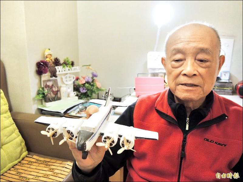 李匡復飛行技術熟練,曾搭載過總統及將軍。(記者翁聿煌攝)