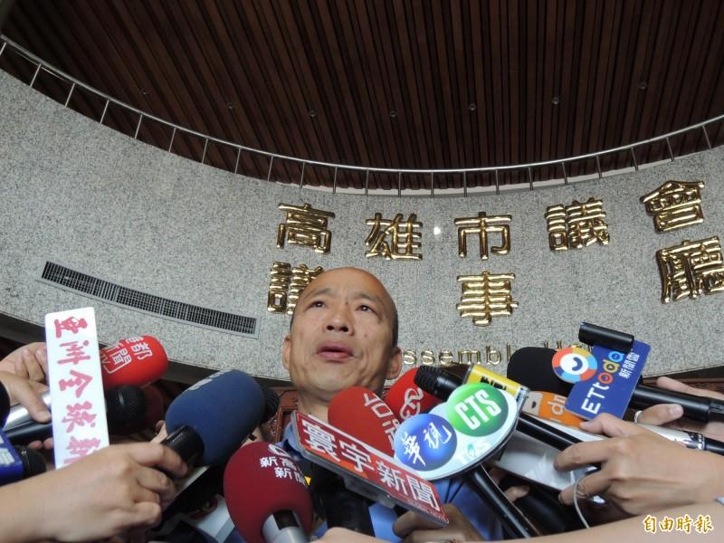上月19日高雄市市長韓國瑜請假未赴市政會議,但會議記錄上被標註「公出」,引發爭議。(資料照)