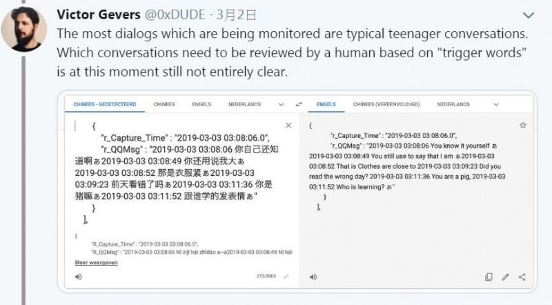 駭客從原始碼汲取出訊息內容,並轉譯成中文警告用戶。(圖擷取自Victor Gevers推特)