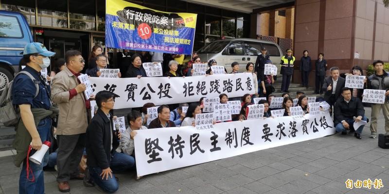 幸福盟今至台北地檢署控告蘇貞昌瀆職,並在門口拉布條表達訴求。(記者黃捷攝)