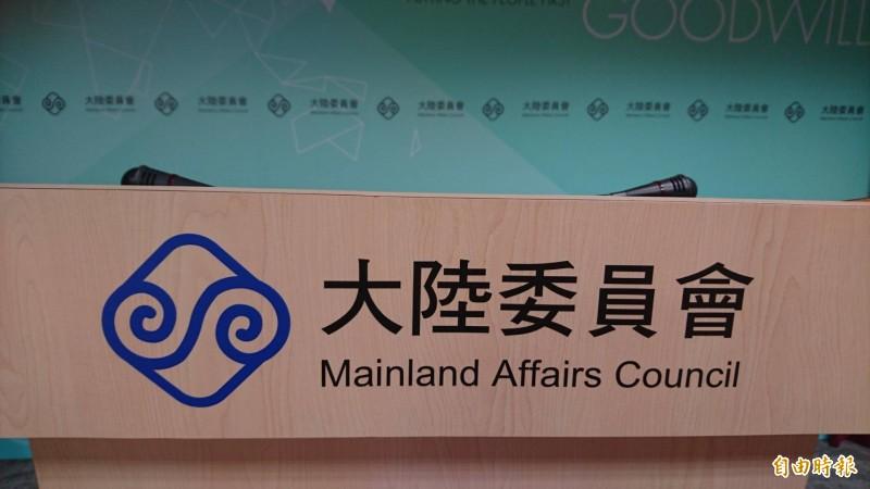 中國國台辦主任劉結一受訪時說,「一國兩制」體現對台灣同胞的照顧、關愛及體諒,還說台灣同胞的心情會更舒暢,日子會更安寧。陸委會表示,這是極其荒謬欺騙的說法。(資料照)