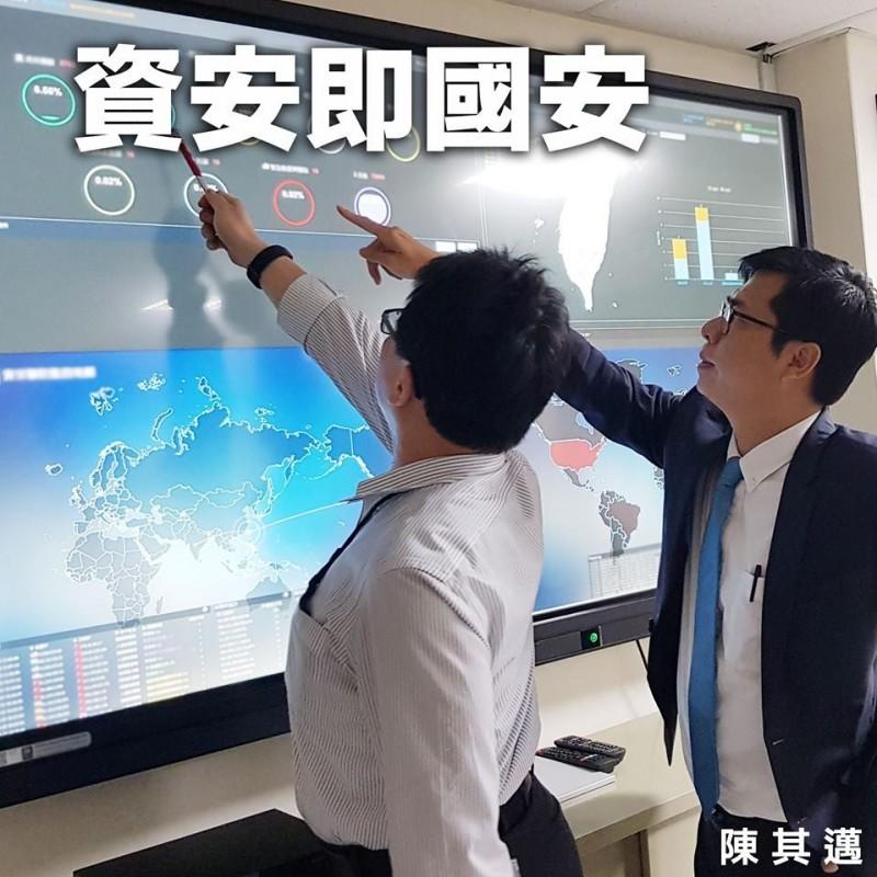 陳其邁今在臉書發表「資安即國安,刻不容緩」。(圖擷取自陳其邁臉書)