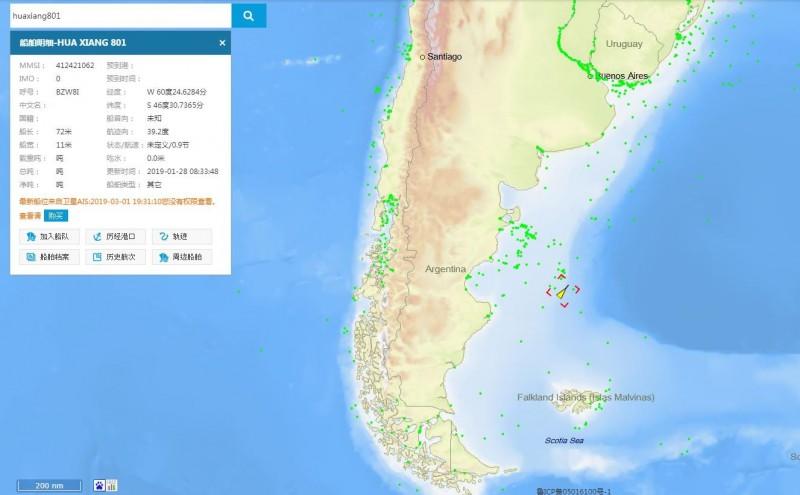 GPS定位顯示,該船從1月28日起就出現在阿根廷東部外海。(圖擷取自中國港口網)