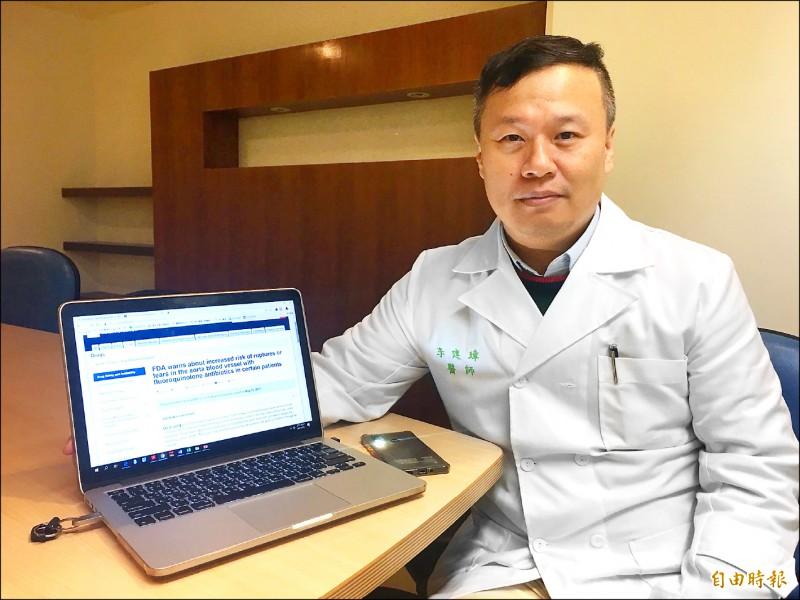 台大醫院急診醫學部醫師李建璋研究團隊的成果被美國食品藥物管理局引用發布警訊,改變抗生素使用指南。(記者林惠琴攝)