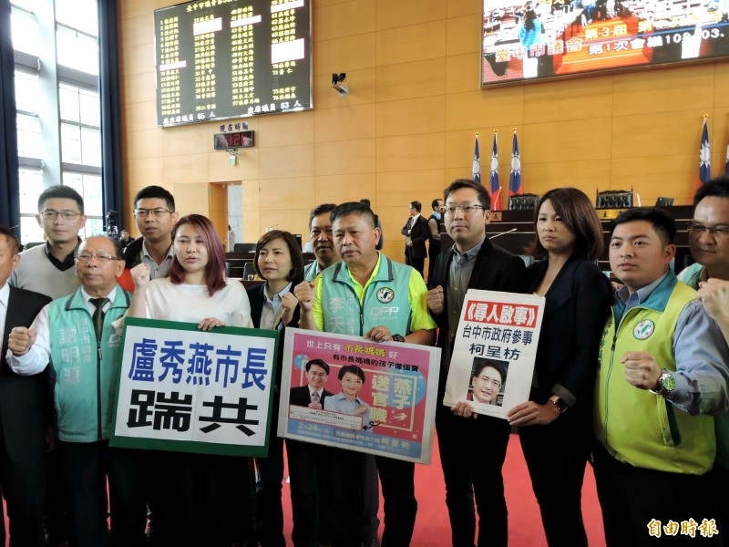 台中市議會民進黨團抨擊柯呈枋「台中騙錢、彰化騙票」。(記者張菁雅攝)