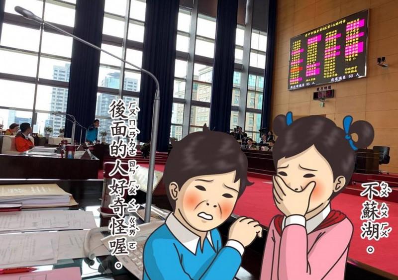 民進黨台中市議員賴佳微在臉書PO照片,指後方的國民黨議員羅廷瑋「好奇怪」。(翻攝自賴佳微臉書)