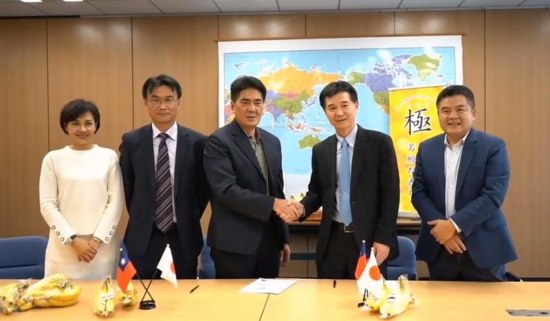 農委會組台灣隊到日本拚農產外銷。(記者簡惠茹翻攝)