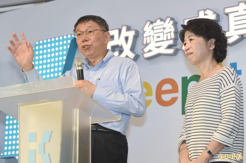 三立電視《54新觀點》質疑台北市長柯文哲財產申報不實,陳佩琪認為名譽受損,提告求償敗訴,今天在臉書發千字文「抒發感想」。(資料照)