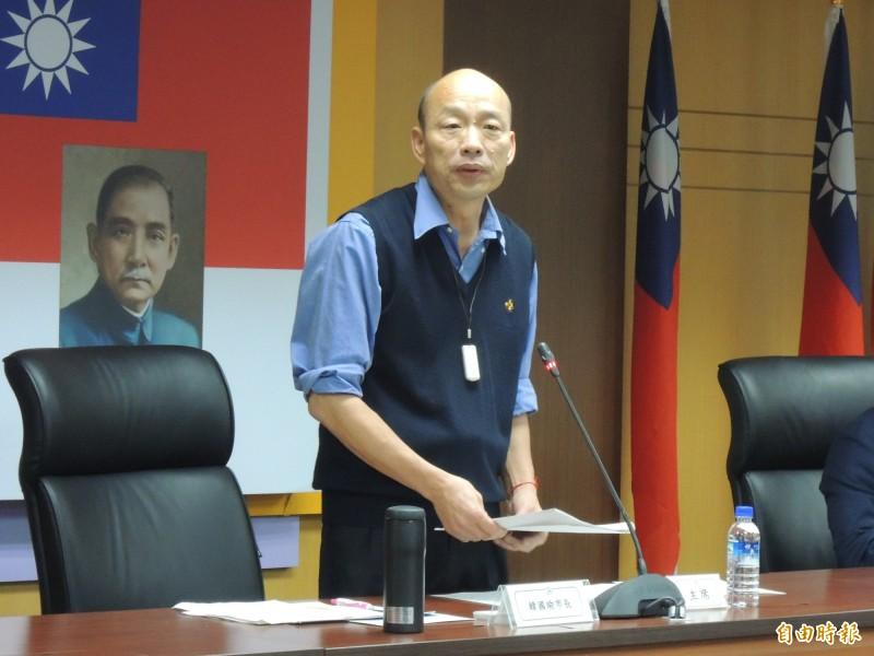 針對高雄市長韓國瑜是否會接受國民黨徵召,出馬角逐2020總統大選,韓國瑜日前表示「2020的事情,現在完全不在我考量之內」;對此,國民黨發言人歐陽龍表示,「尊重韓國瑜的個人意願」。(資料照)