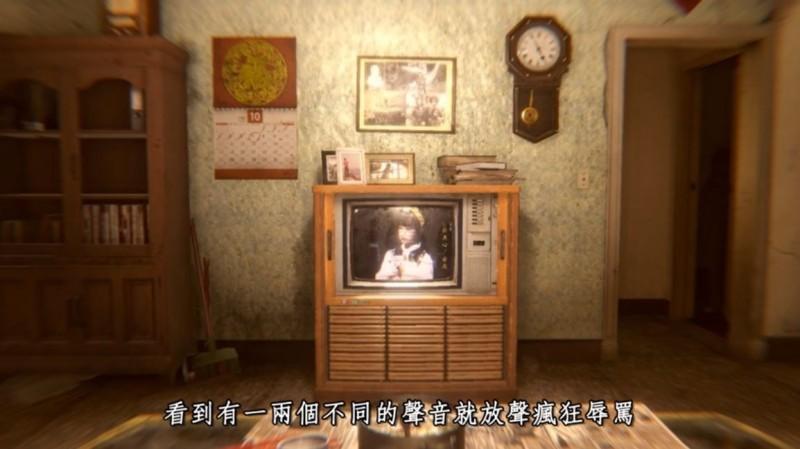 中國網友「天龙回风」指出,「中國想統一,應該是要以認同歸屬感去影響台灣,而不是透過武力威脅」,如果說以文化方面台灣應該跟中國統一,「那台灣不如去跟更像的日本統一好了」。(圖擷取自YouTube)
