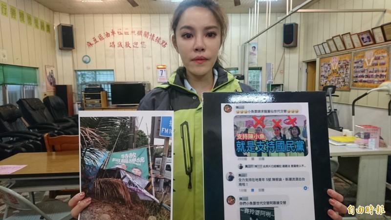 南市第二選區立委補選無黨籍候選人陳筱諭,出示競選看板被破壞和網路對她散布棄保造謠的圖卡。(記者楊金城攝)