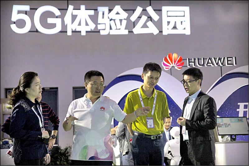 NCC增訂「國家安全」條款,廣電業者採購通訊產品,擬全面禁用中國製設備。(資料照﹜