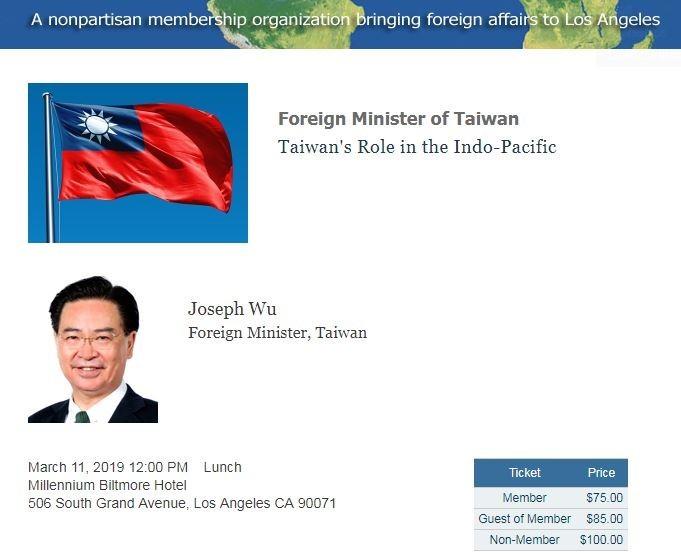 洛杉磯世界事務協會以「台灣外交部長」(Foreign Minister, Taiwan)介紹吳釗燮。(圖擷取自LAWAC官網)