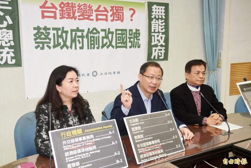 國民黨團副書記長童惠珍(左一)認為,外交部應該正式致函要求「LAWAC」正名吳釗燮部長的職稱。(記者黃耀徵攝)