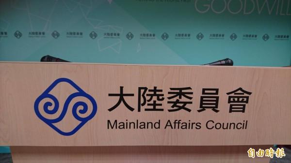 譚惠珠聲稱是台灣要求香港修改《移交逃犯條例》,陸委會駁斥,這是一派胡言。(資料照)