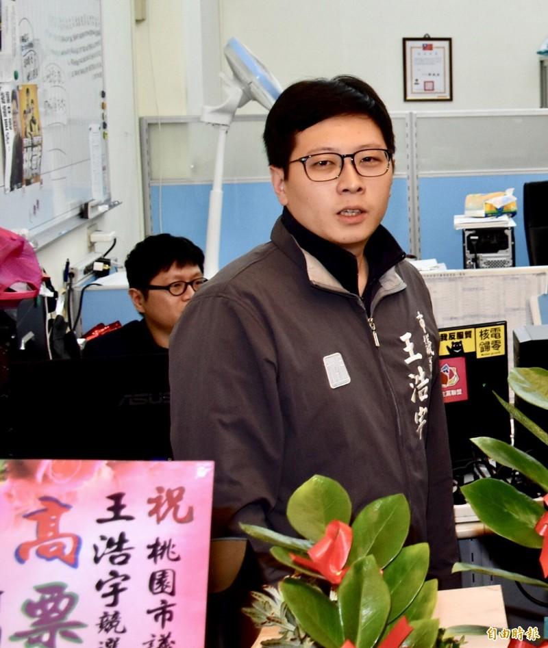 王浩宇今(7)日凌晨反擊,表示韓國瑜自己還不是整天高談「九二共識」、「你儂我儂」、「和平協議」(資料照)