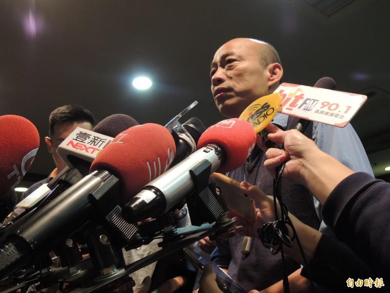 韓國瑜今表示,在北農總經理任內接待很多團體,「不須他們講什麼就跟著跳舞、他指揮什麼就唱什麼歌」,清者自清,濁者自濁。(記者王榮祥攝)